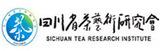 四川省茶艺术研究会培训中心